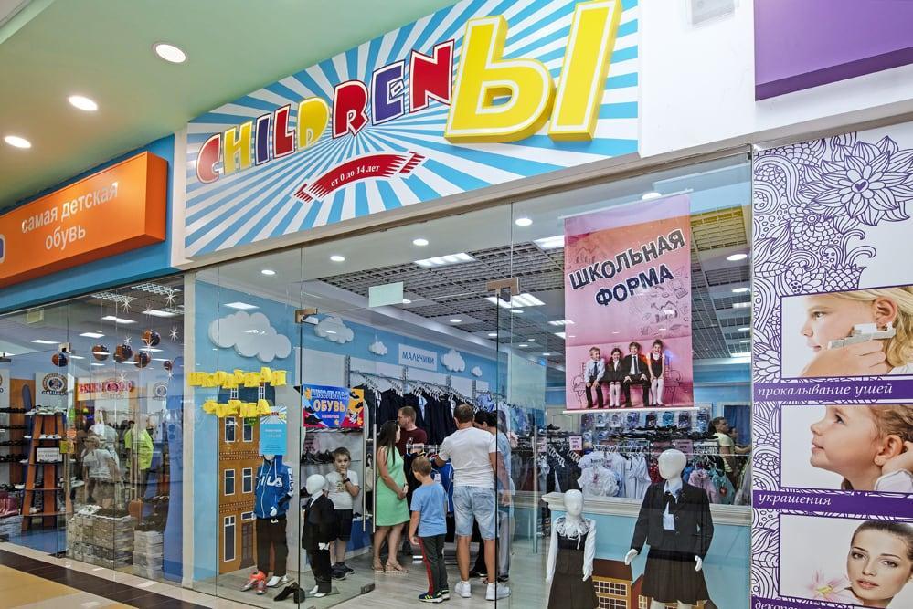 Коллаж Пенза Официальный Сайт Магазины