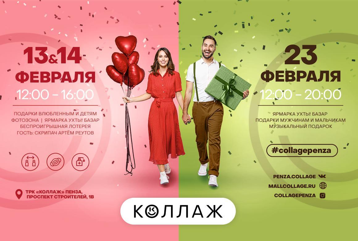 Открытие GASTROFEST 26 сентября!